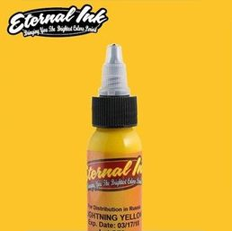 Eternal Ink *Lightning Yellow 120ml